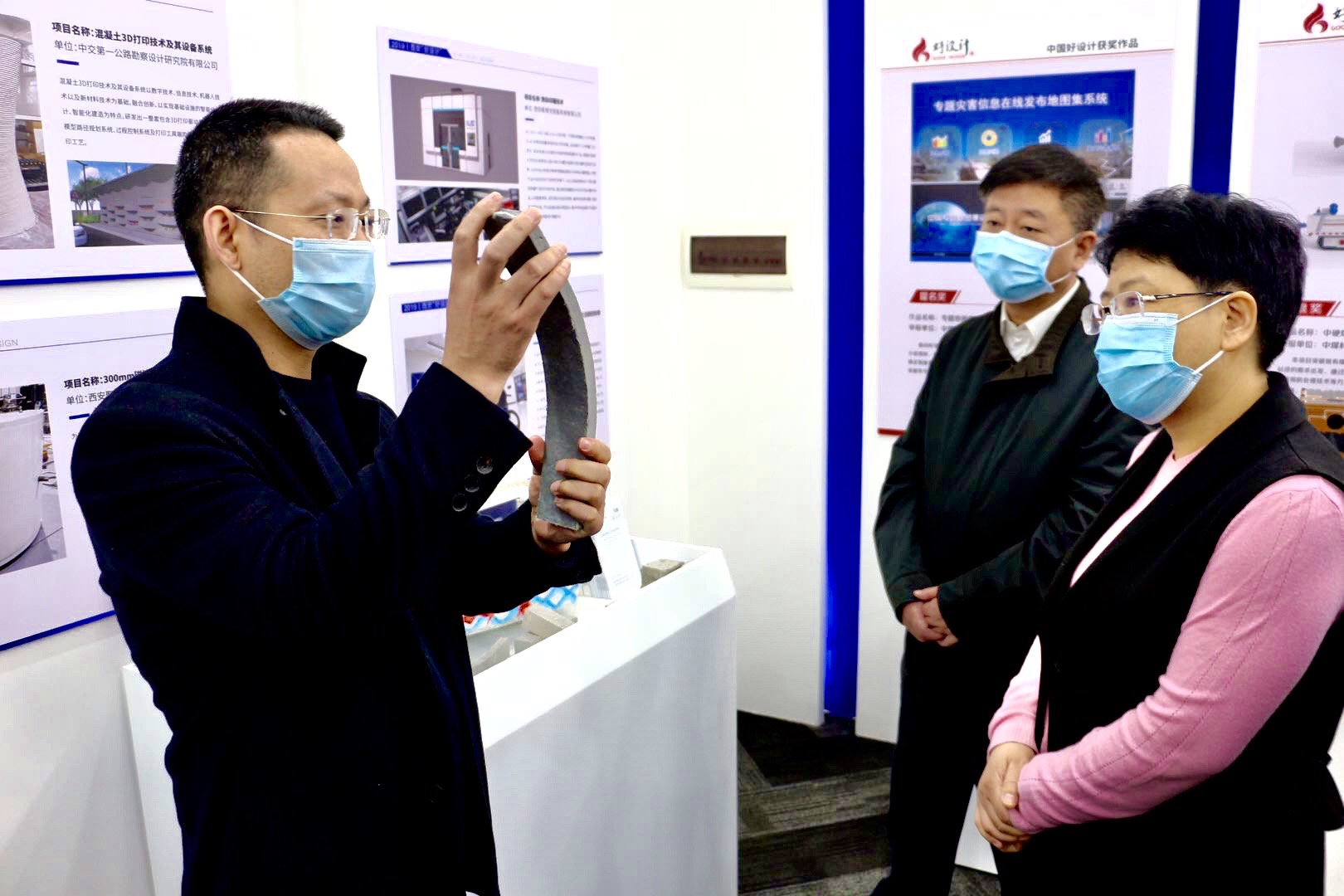 马鲜萍副市长调研碑林区科技企业复工复产工作