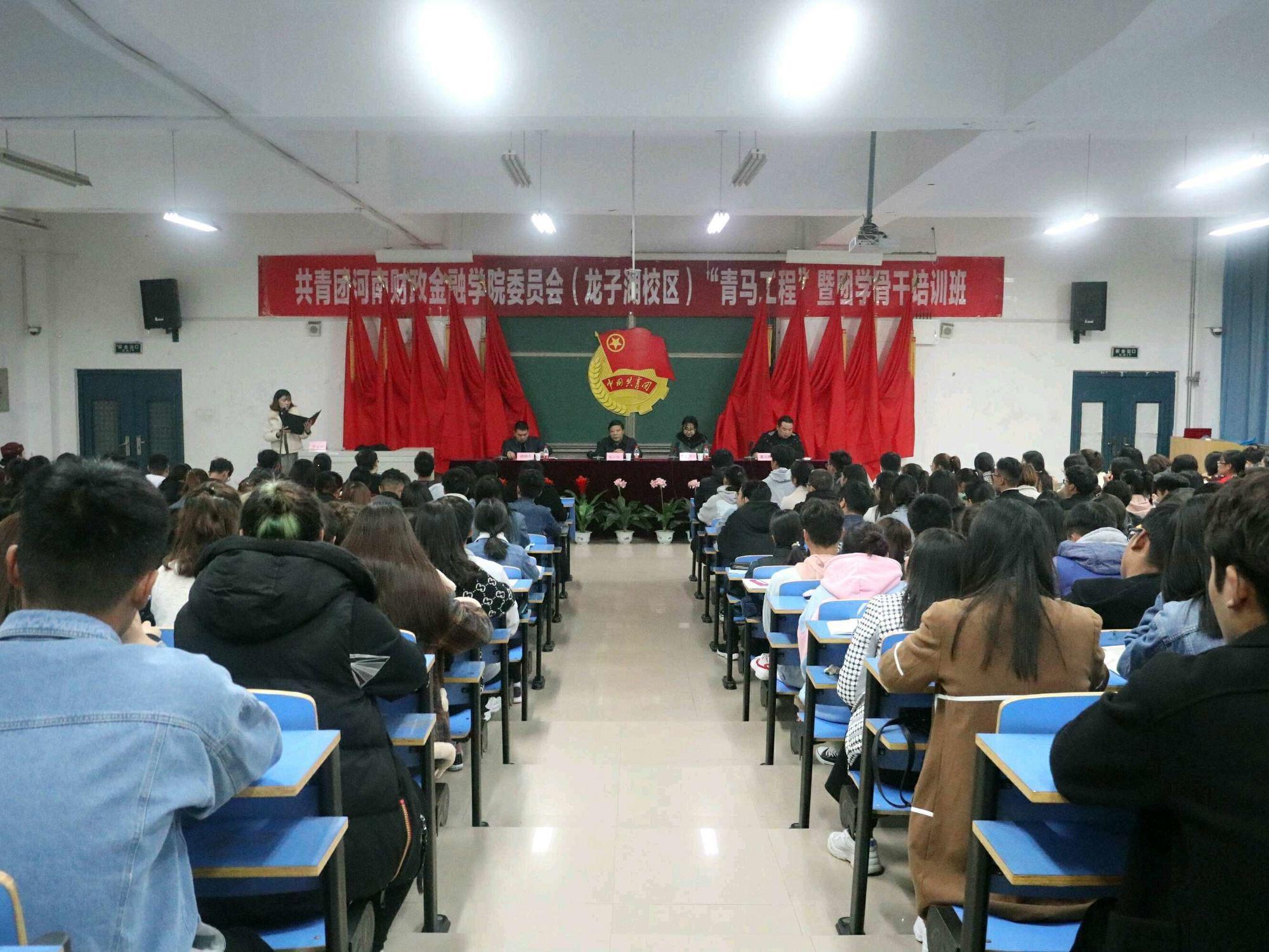 河南金融干部在线教育培训学院:是否需要使用身份证进行在线教育入学考试?