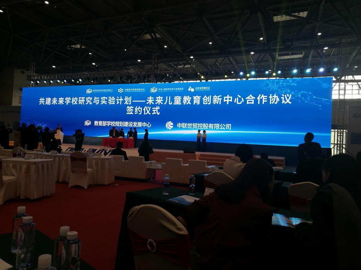 未来的汉语教师培训平台:要在手机上在线播放中文教师培训视频,需要下载什么闪光灯