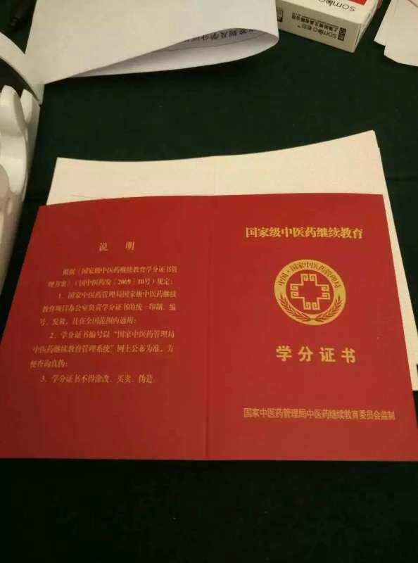 在线替代教育替代中医继续教育:浙江中医药大学继续教育学院是公立还是私立?