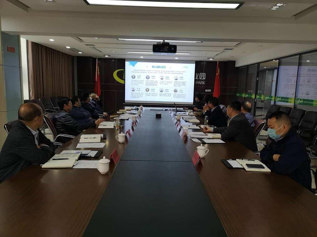 刘三民主任调研西安汽车零部件产业园