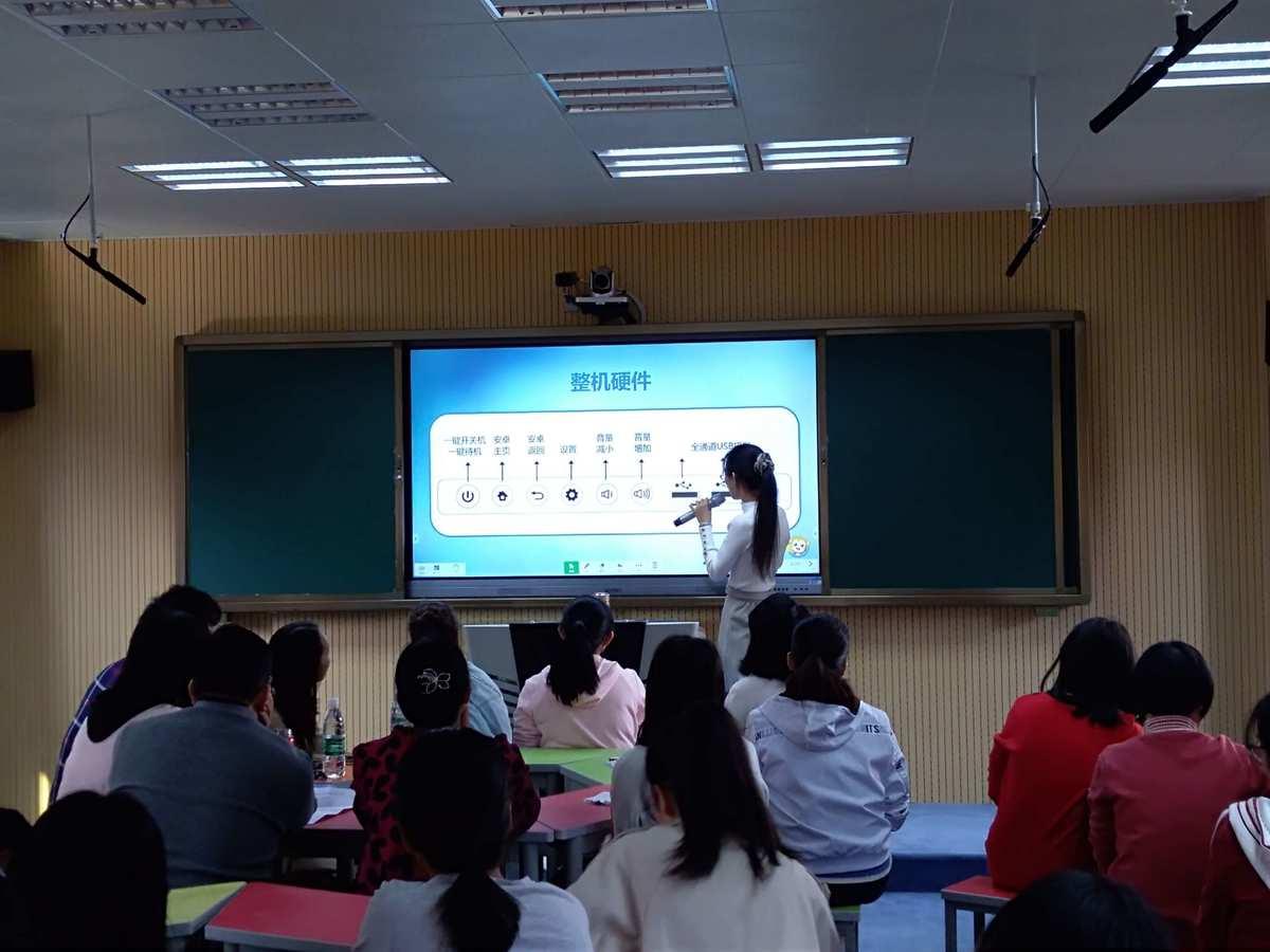 四川省公需科目继续教育在什么平台学习
