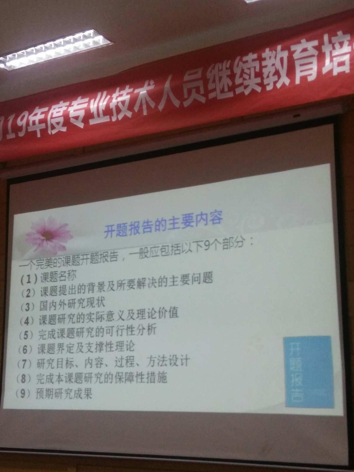 代表Ying州区专业技术人员继续教育网络培训平台:如何登录中小学教师继续教育培训网络?