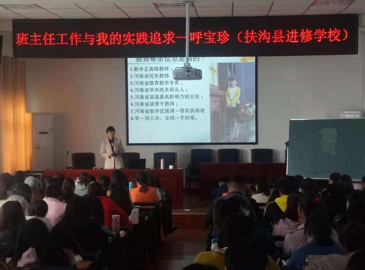 府沟县中小学教师培训平台:府沟旧县的发展情况如何?