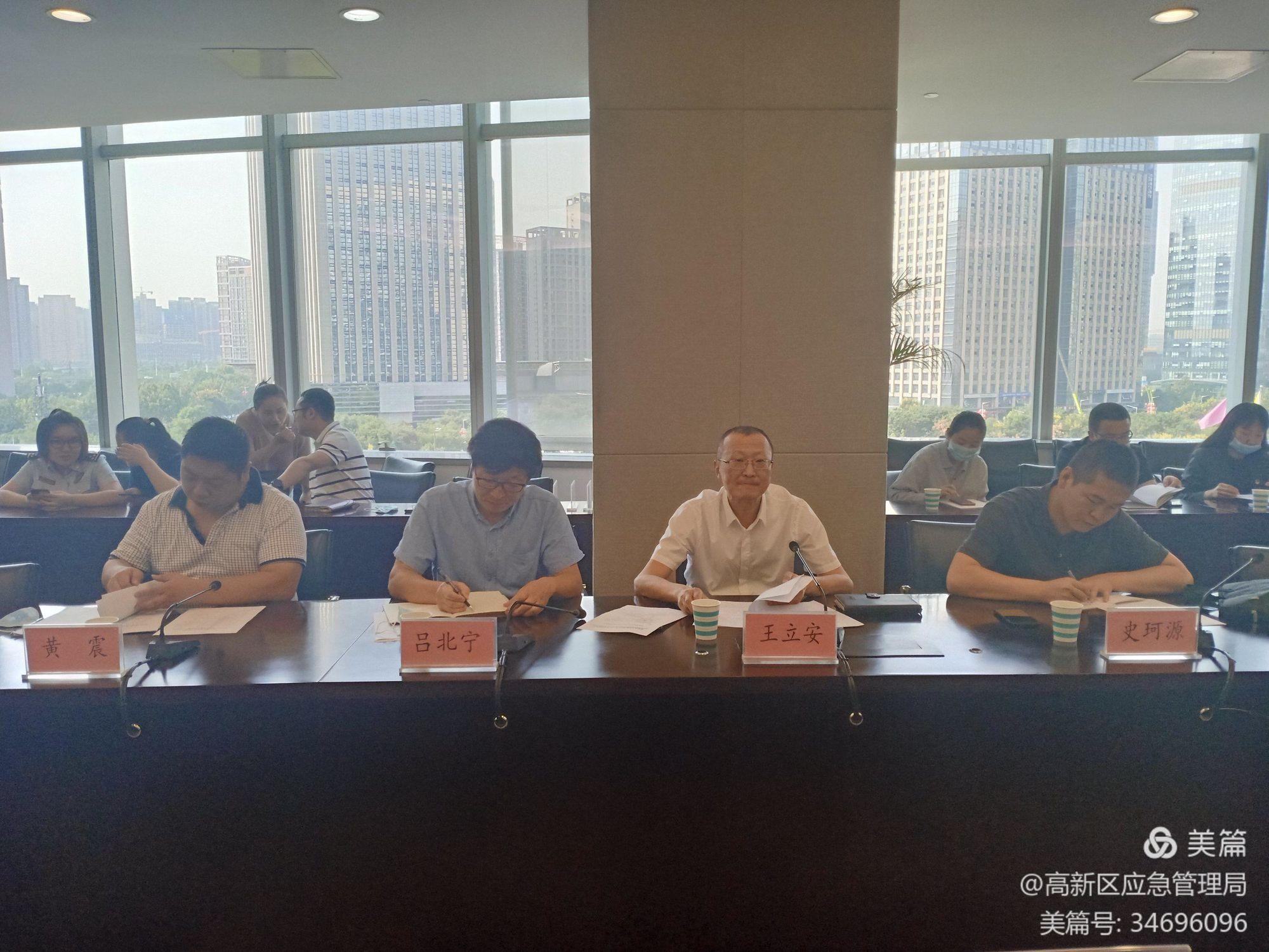 市政府第六督导组督查高新区安全生产专项整治三年行动开展情况