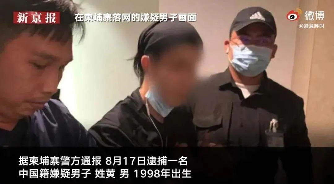 中国式教育,我想各位家长提个醒之南宁22岁海归男杀死高知父母逃亡国外插图