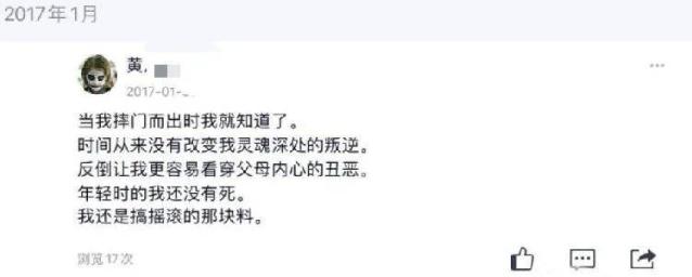 中国式教育,我想各位家长提个醒之南宁22岁海归男杀死高知父母逃亡国外插图6