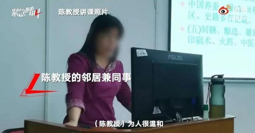 中国式教育,我想各位家长提个醒之南宁22岁海归男杀死高知父母逃亡国外插图4