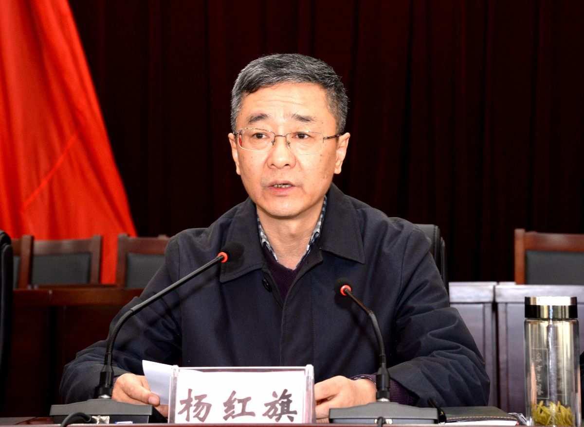 中共黎城县十五届纪委第三次全体会议召开