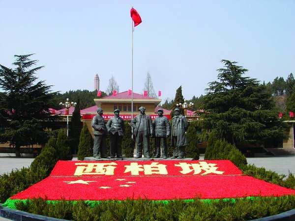 【五•一假期】大寨/西柏坡/周家庄红色之旅开始报名