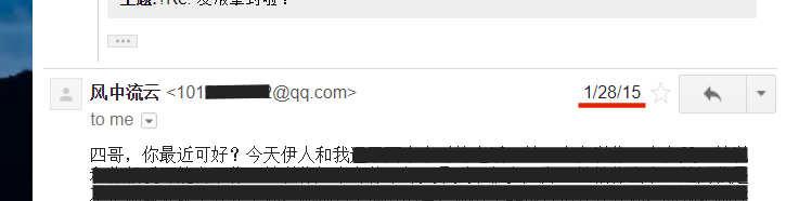 【纪念】2015.2.18致 云 的祝福 - 4xAce脉脉达 - 4xAce脉脉达