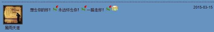 【泣念】竟是最后的祝福 2015.2.18 - 4xAce脉脉达 - 4xAce脉脉达