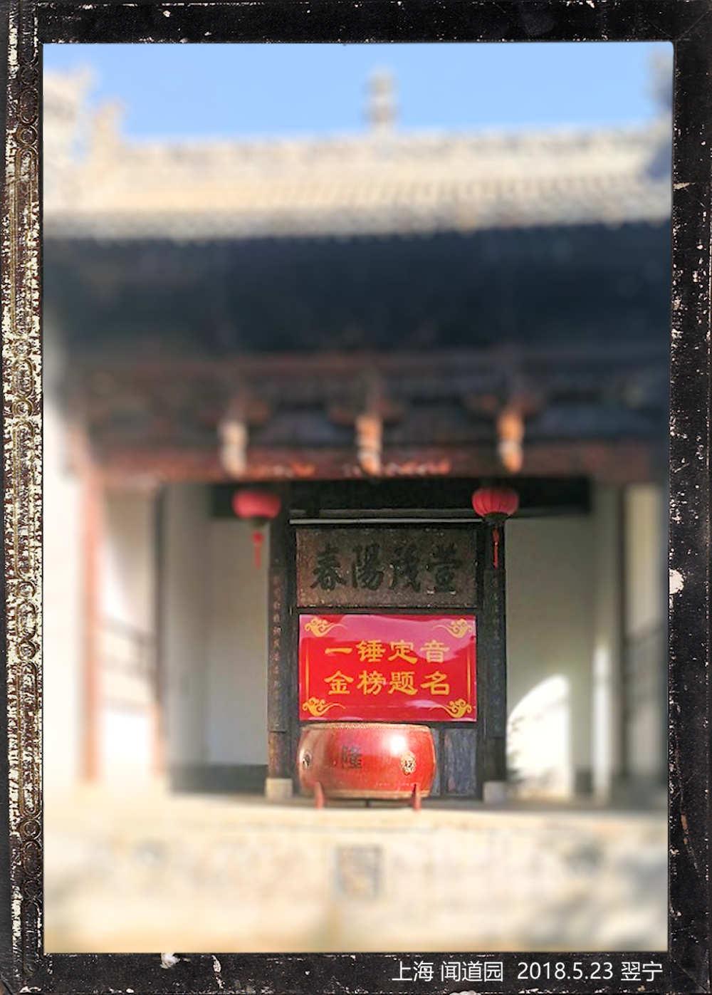 【翌宁】上海WD园 - 4xAce脉脉达 - 4xAce脉脉达