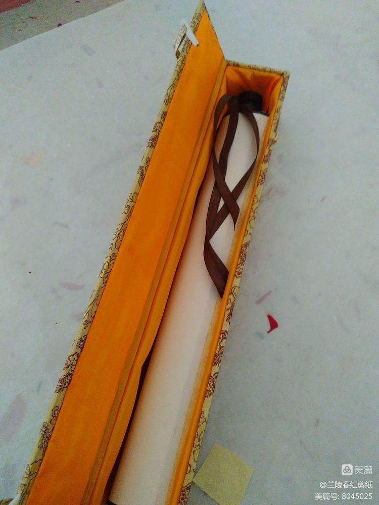 十二生肖剪纸,自拍AV视频 十二生肖剪纸教程步骤的介绍(图24)
