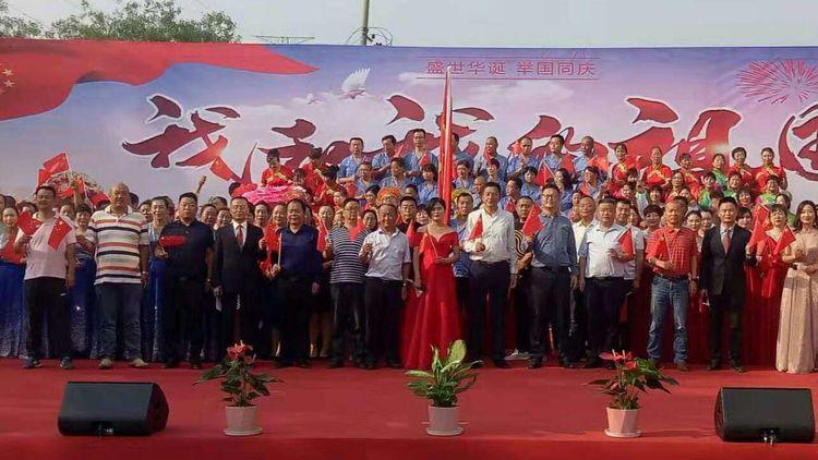 农业总公司成功举办庆祝中华人...