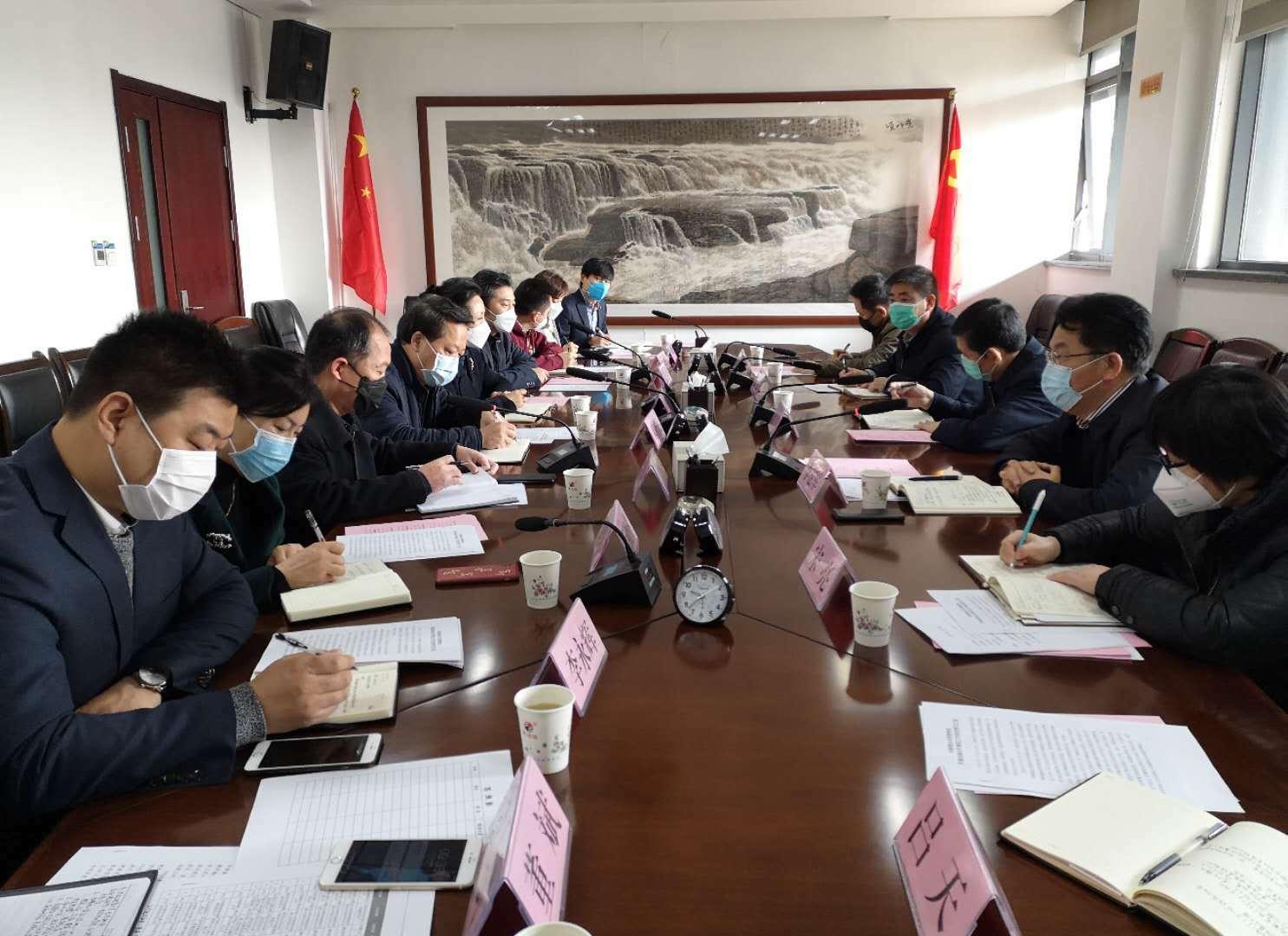 市国资委召开国资国企混改重点项目协调推进会议
