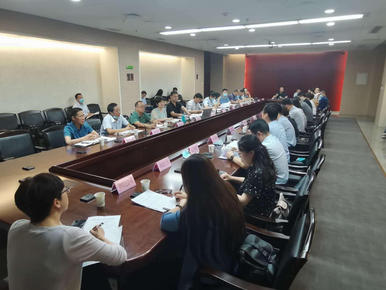 市国资委召开2020年第二季度市属国有企业经济运行分析会