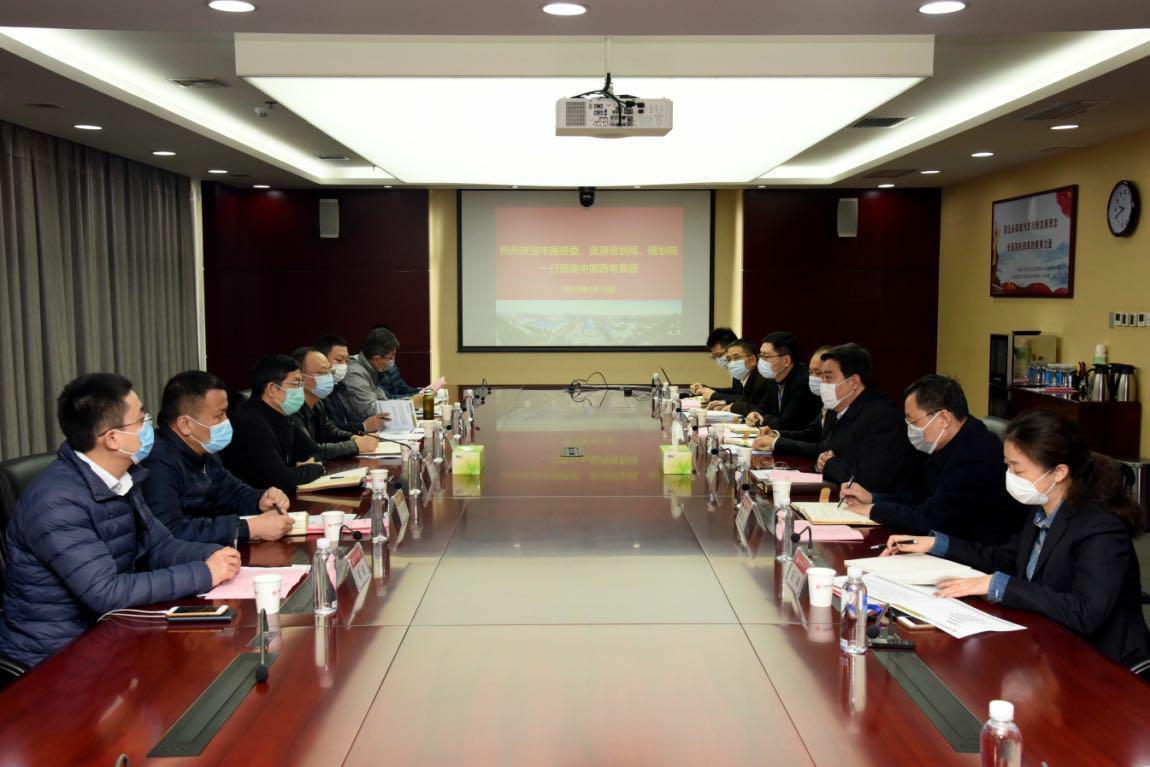 刘三民主任到中国西电集团调研 问需求 送服务