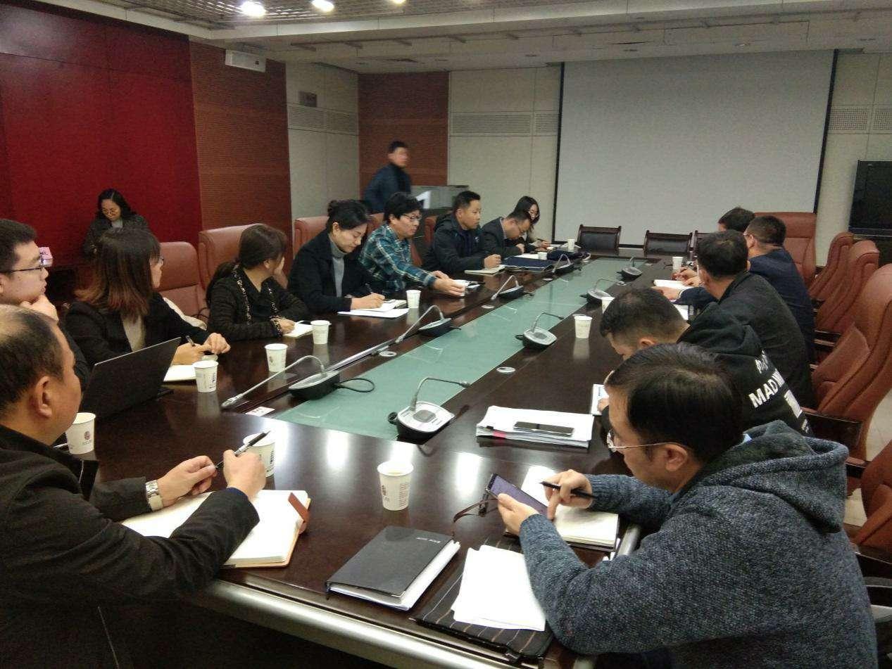 市国有企业改革领导小组办公室对市属国有企业清产核资工作进行调研指导