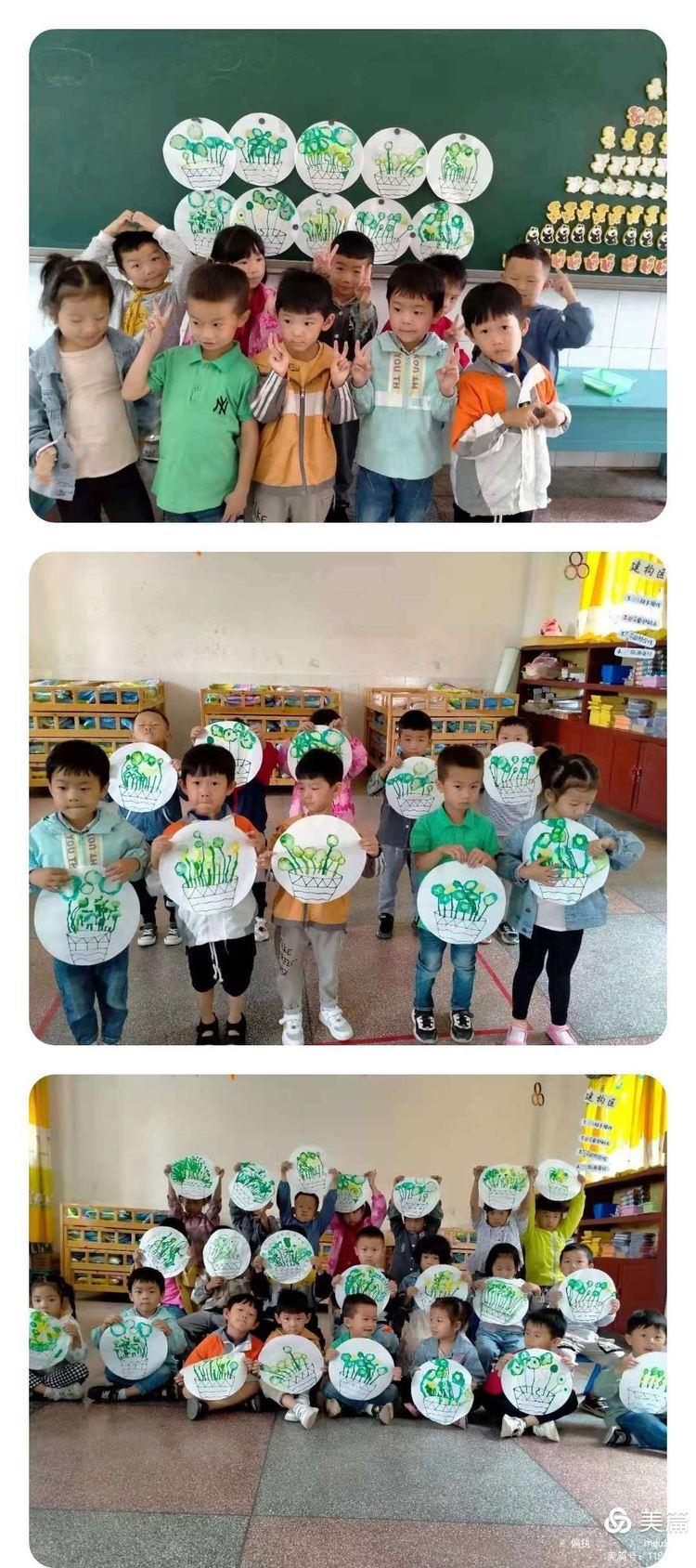 云开放,童精彩——石山嘴小学幼儿园中一班家长公开课活动