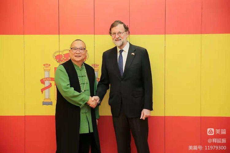 释延振师傅受到过十几个国家首脑政要的亲切接见!