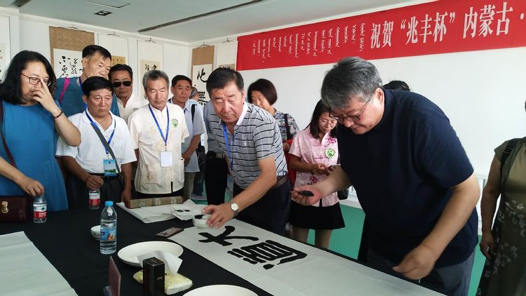 内蒙古、香港携手举办'兆丰杯'庆祝建国七十周年老年书画联展 召开全区老年书画2019年度工作会议