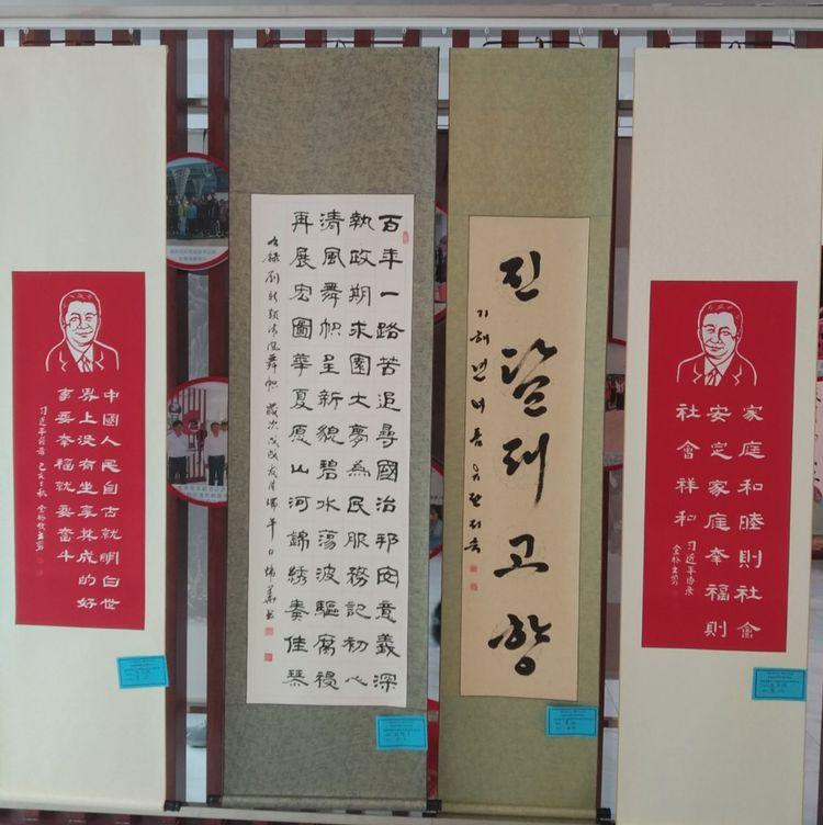 《国旗下的绽放》——吉林省延边老年书画研究会开展系列喜迎国庆70华诞书画作品展
