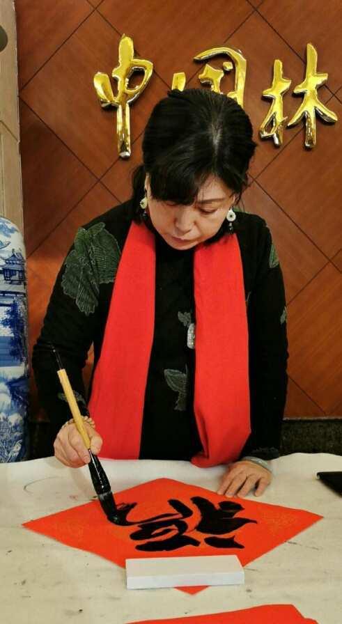 林业科学研究院书画协会参加团拜会,现场为老同志书写福字、春联,并创作书画作品