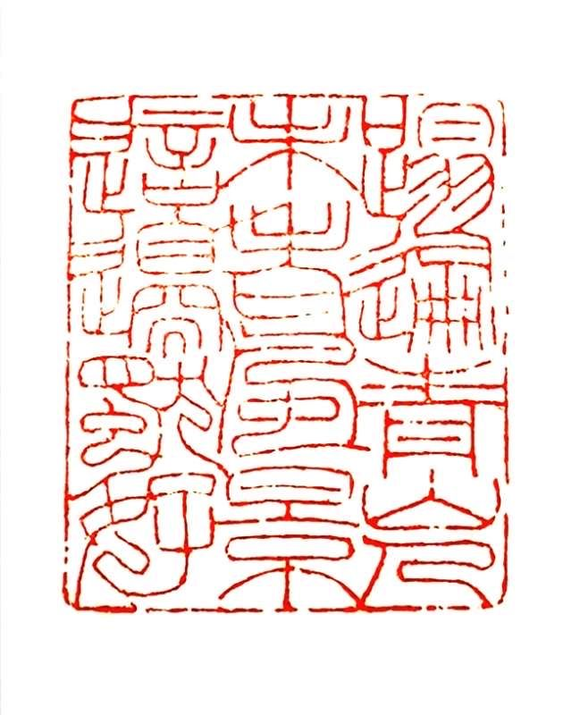 吉林省老年書畫研究會(省直)同舟共濟 阻擊疫情(詩書畫印)網絡展第十一期