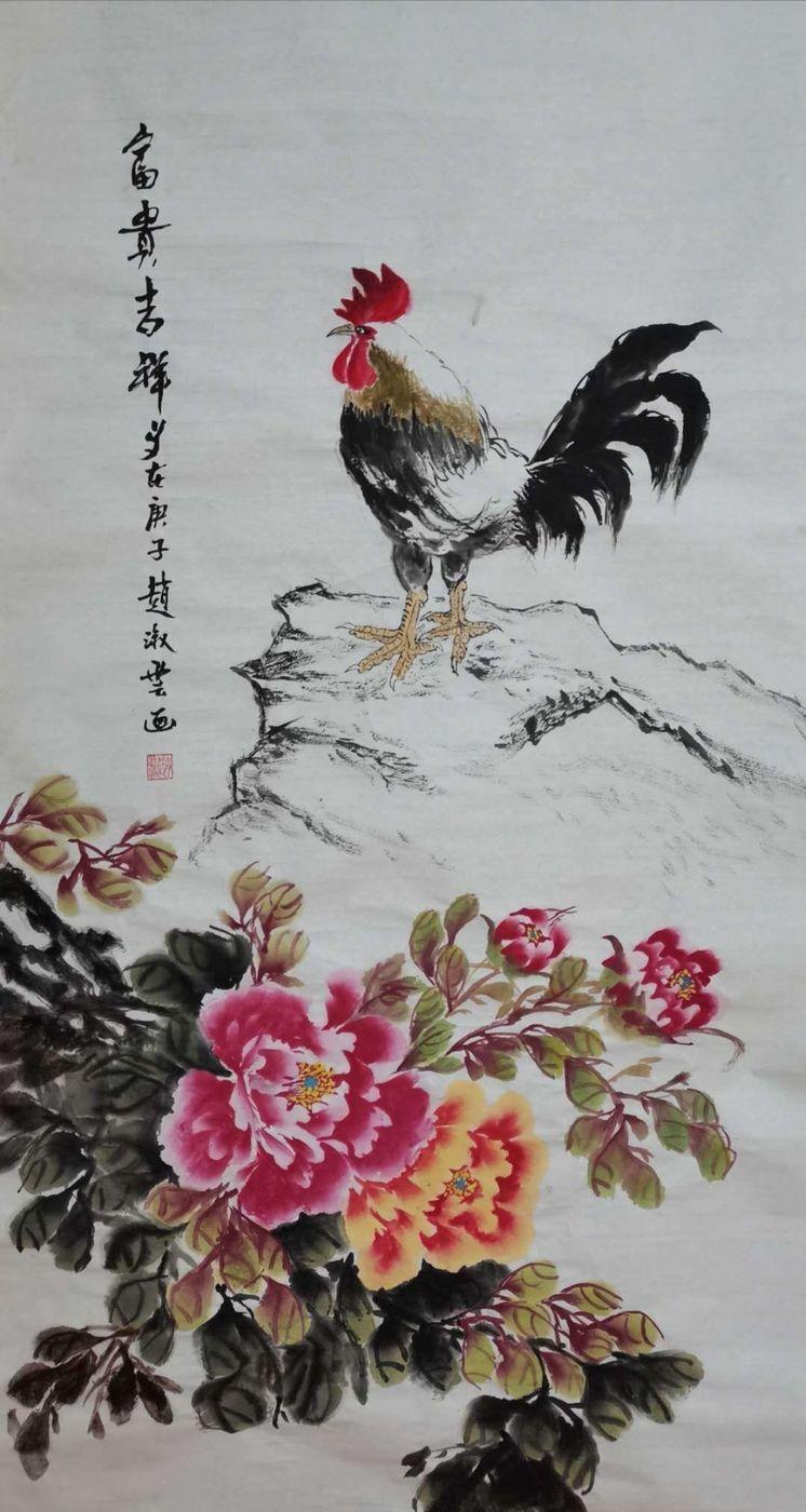吉林省老年书画研究会(省直)同舟共济 阻击