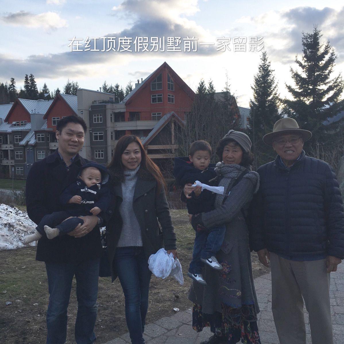 二零一七年春四月全家游览威斯勒世界著名滑雪胜地      曹小莉