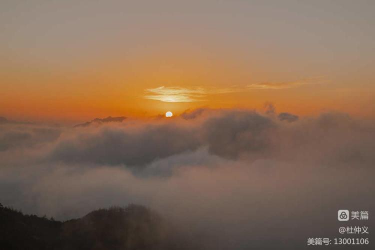 毛羽山云海——你从未见到的奇观插图