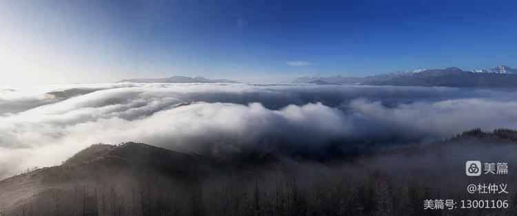 毛羽山云海——你从未见到的奇观插图68