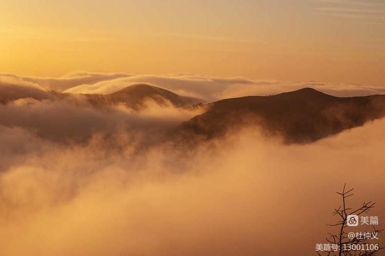 毛羽山云海——你从未见到的奇观插图4