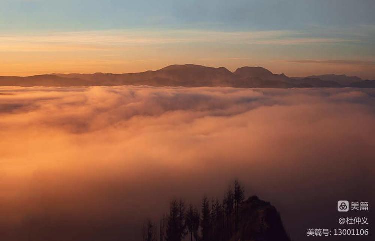 毛羽山云海——你从未见到的奇观插图22
