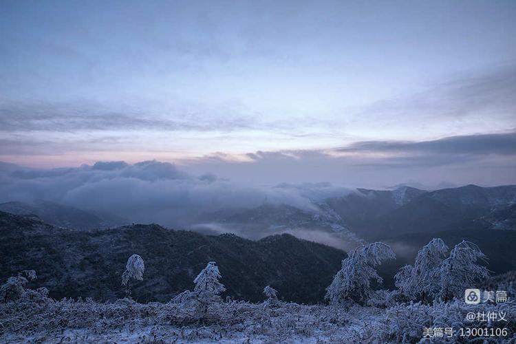 毛羽山云海——你从未见到的奇观插图48