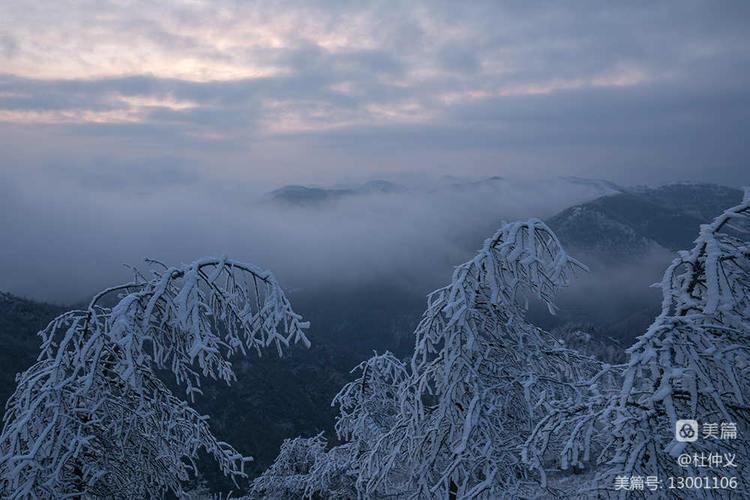 毛羽山云海——你从未见到的奇观插图52