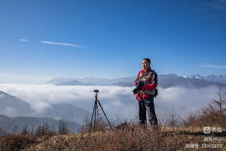 毛羽山云海——你从未见到的奇观插图72