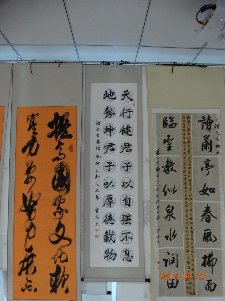 内蒙古老年书画协会科尔沁创作基地成立暨书画作品展在开鲁县东风镇隆重举行