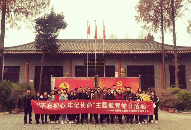 参观红色教育基地,接受革命精神洗礼!