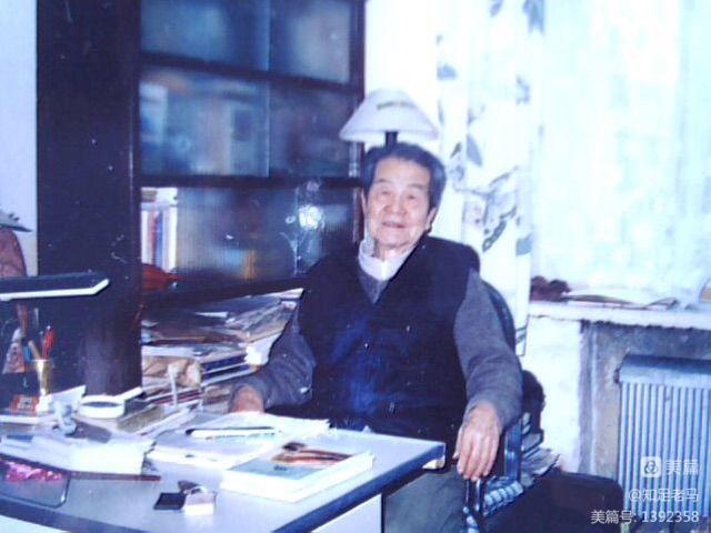 纪念父亲诞辰九十五周年 - 知足老马 - 知足老马