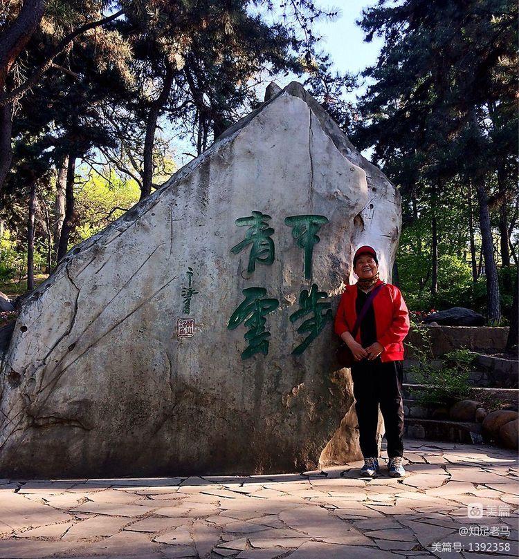 望溪公园【诗词习作】 - 知足老马 - 知足老马