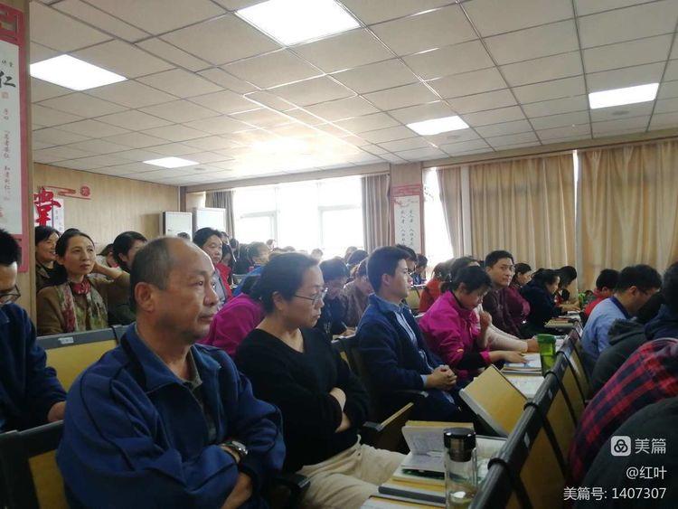 洛阳市第五十九中学举行师德大讲堂活动