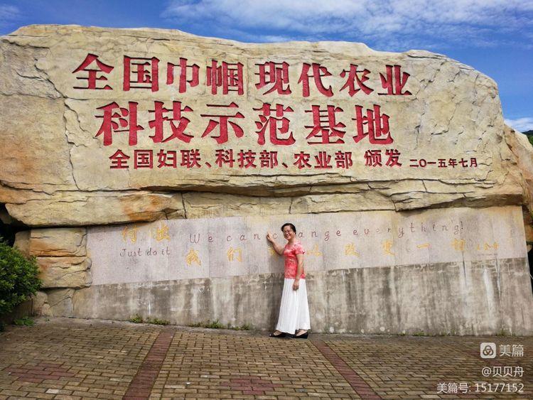 初中同班白泉神话村儿子园小聚(图3)
