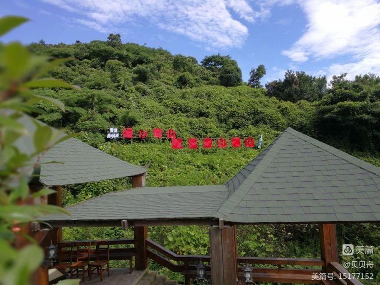 初中同班白泉神话村儿子园小聚(图5)