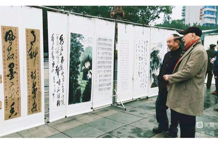 老骥千里再奋蹄 不负夕阳硕果丰——重庆市渝北区老年诗书画影研究会 2019年年会在渝北区会议中心隆重举行