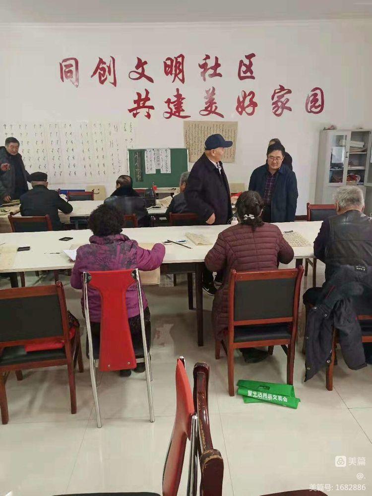 乌海市老年书画协会活动集锦