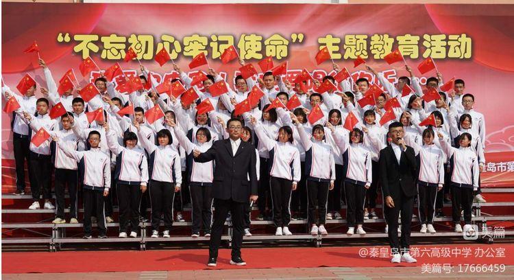 盛世华诞70年,青春逐梦心向党!