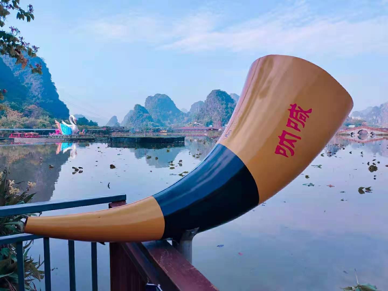 阳光行,快乐游 ! 同心携手,共绘蓝图! ——KYD2020年清远幸福之旅