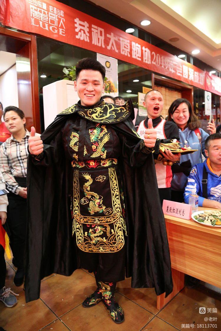 博康财税——2019太原市长跑协会年会圆满落幕